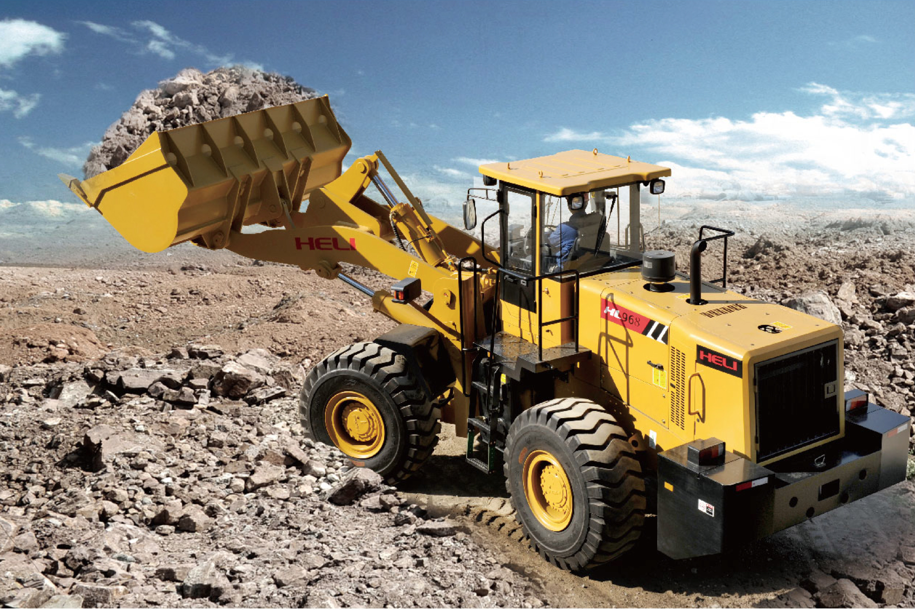 Hala Equipment Trading Wheel Loader
